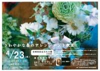 20140319-scan-30.jpg